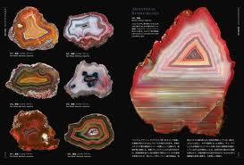 石好き.jpg